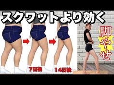 Fitness Diet, Health Fitness, Strength Training, Massage, Exercise, Yoga, Workout, Youtube, Beauty