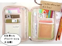 【楽天市場】パスポート マルチポーチ 4色:smile picotto