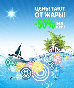 Цены на создание 3D панорам и виртуальных туров. цены на виртуальные туры, виртуальные туры HD качества, 3D панорамы, заказать виртуальный тур в Киеве, виртуальный тур цена, виртуальные 3d туры