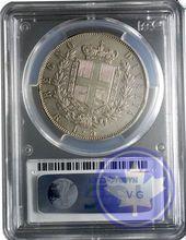 5 lire Vittorio Emanuele II 1871r  pcgs au55 sup