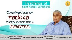 *Teachings of Saint Rampal ji , Teachings of kabir saheb ji, spiritual Teacher , Believe In God Quotes, Quotes About God, Spiritual Awakening, Spiritual Quotes, Spiritual Teachers, Brain Activities, Textbook, Saints, Spirituality