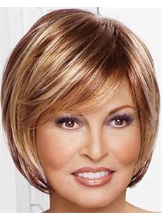 Dressing yourself with our designer short wigs and make you look like stylish and fashion. Short wigs online shopping is your best choice. These short wigs are ideal for looking chic and feeling cool. Short Bob Wigs, Short Hair Wigs, Short Hair Styles, Long Hair, Remy Hair Wigs, Human Hair Wigs, Layered Bob Hairstyles, Wig Hairstyles, Pretty Hairstyles