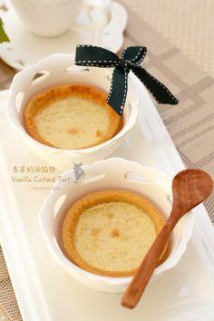 Coco's Sweet Tooth ......The Furry Bakers: 香草奶油挞 Vanilla Custard Tart