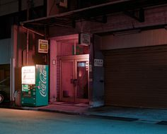 Tokyo Vending Machine - Benedikt Partenheimer  Il Post