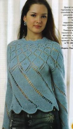 knit sweater      ♪ ♪ ... #inspiration #crochet  #knit #diy GB  http://www.pinterest.com/gigibrazil/boards/