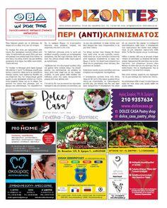 """Οι """"Νέοι Ορίζοντες"""" είναι μηνιαία τοπική εφημερίδα της Νέας Σμύρνης, που εκδίδεται αδιαλείπτως από το 1981 και διανέμεται δωρεάν πόρτα-πόρτα σε 10.000 αντίτυπα. Comic Books, Comics, Cartoons, Cartoons, Comic, Comic Book, Comics And Cartoons, Graphic Novels, Graphic Novels"""