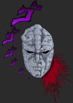JoJo's Bizarre Adventure Stone Mask Art Print by - X-Small Jojo's Bizarre Adventure Shirt, Jojo's Bizarre Adventure Stands, Jojos Bizarre Adventure Jotaro, Adventure Symbol, Adventure Tattoo, Tattoo Mascara, Kritzelei Tattoo, Bloodborne Art, Mask Drawing