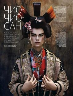 photo Kelly-Mittendorf-by-Sebastian-Mader-for-Vogue-Russia-August-2012_zps81222c05.jpg