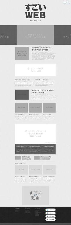 『すごいWEB』 http://sugoiweb.nezihiko.com/  すごいWEBをつくりました。 すごい動画や、すごいリンク先もあります。