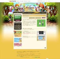 Strugarden NEO Online Online Games, Desktop Screenshot, Japan, Japanese