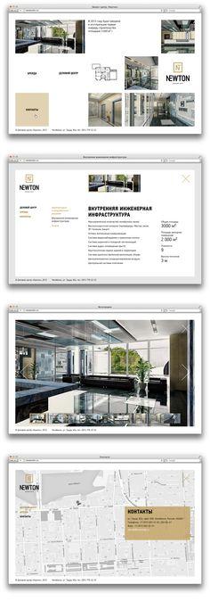 Website for business center «Newton», 2013