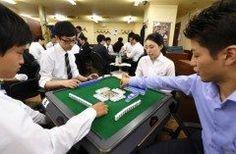 日本企業に面白い採用活動が広がっています それは麻雀で内定を決めるというもの マージャンは頭の回転の速さや勝負勘運が必要とされ企業側が学生に求める能力と一致する部分も多いんだそうです 面接だけでは図れない側面を知ることもできてユニークですね() tags[北海道]