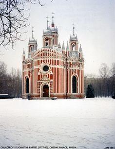 Church of St John the Baptist Chesme, Russia.