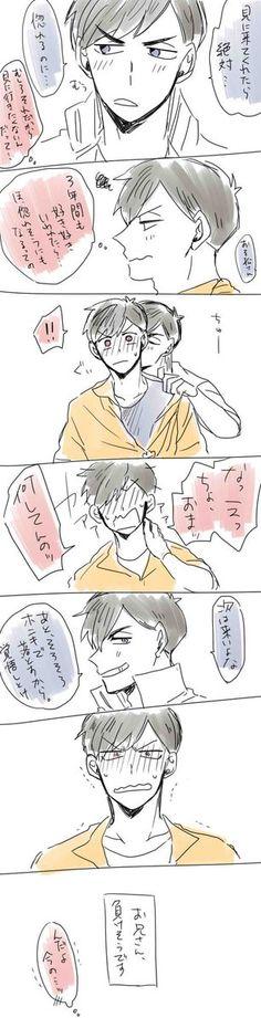 おそ松 カラ松 Ichimatsu, Pixiv, Cute, Anime Stuff, Kawaii