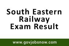 Ser Has Just Published Scouts Guides Exam Results Notification