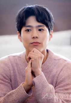 Korean Men, Korean Actors, Bo Gum, Beautiful Soul, Pretty Boys, Kdrama, Singer, Park, Celebrities