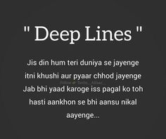 Feeling Hurt Quotes, Words Hurt Quotes, Ego Quotes, True Feelings Quotes, Good Thoughts Quotes, Reality Quotes, Attitude Quotes, Simple Love Quotes, New Love Quotes