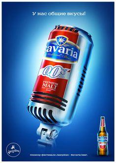 Bavaria beer by Sergey Bisenbaev, via Behance #kazinsp_illustration #kazinsp_adv #kazinsp_print