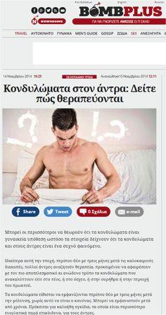 καλύτερη εποχή για να έχουν πρωκτικό σεξ χυμώδες milf μουνί φωτογραφίες