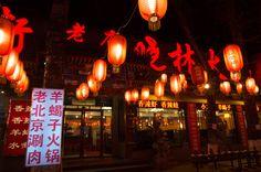 Kina Neon Signs