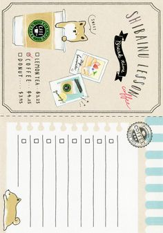Q-lia Shibainu Lesson (Coffee) Memo Kawaii Stationery, Korean Stationery, Diy Crafts For Gifts, Paper Crafts, Daily Planner Pages, Pen Pal Letters, Printable Scrapbook Paper, Aesthetic Stickers, Writing Paper