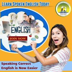 Speaking Correct English is Now Easier Interview Training, Teaching Procedures, English Today, Schools Around The World, Business Correspondence, Learning Methods, Becoming A Teacher, English Course, Spanish Language