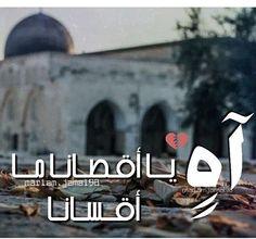 اقصانا Palestine, Jerusalem, Arabic Quotes, Mosque, Morning Quotes, Homeland, Life Quotes, Sayings, Words