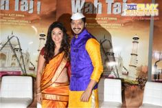 Wah Taj is a Bollywood drama film directed by Ajit Sinha, the movie deals with…