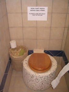 Urine Diversion Option for Barrel Composting Toilet | outhouses ...
