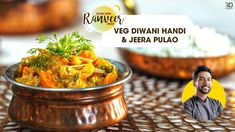 Vermicelli Recipes, Dosa Recipe, Indian Food Recipes, Ethnic Recipes, Party Dishes, Biryani, Kung Pao Chicken, Cravings, Stuffed Mushrooms