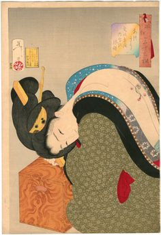 Tsukioka Yoshitoshi, Thirty-two Aspects of Women, Hot : Habits of a wealthy housewife of the Bunsei era receiving treatment with moxibustion Japanese Art Prints, Japanese Drawings, Japanese Painting, Chinese Painting, Nature Sketch, Traditional Japanese Art, Oriental, Art Database, Japan Art