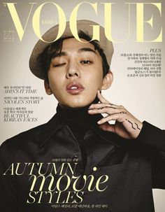 Yoo Ah In is first Korean male star to fly solo on the Vogue Korea cover with exclusive photoshoot October 2015 Cover Male, Cover Boy, Vogue Magazine Covers, Vogue Covers, Vogue Korea, The Fall Movie, Vogue Photography, Editorial Photography, Portrait Photography