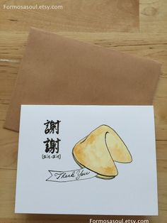 Fortune Cookie Thank You Card Chinese Calligraphy 謝謝 Xie Xie Thank you Card, Appreciation Card, Greeting Card by Formosasoul on Etsy Teacher Appreciation Cards, Teacher Cards, How To Write Calligraphy, Chinese Calligraphy, Cookie Drawing, Diy And Crafts, Paper Crafts, Fortune Cookie, Messages