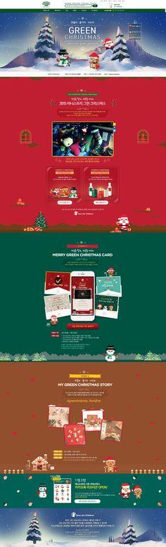 #이니스프리 #그린그리스마스 #2015크리스마스이벤트 Email Marketing Design, Sales And Marketing, Event Banner, Web Banner, Green Christmas, A Christmas Story, Xmas, Intranet Design, Web Design