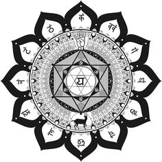 anahata tattoo - Google Search