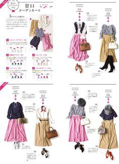 Pin by Han-Yen Chang on 日本型服裝 in 2019 Office Fashion, Work Fashion, Daily Fashion, Fashion Outfits, Womens Fashion, Fashion Fashion, Capsule Outfits, Fashion Capsule, Fes