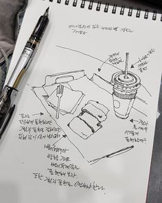 I would like to show you how to use the pen line. I have left it as unfinished to demonstrate it. Sketchbook Drawings, Illustration Sketches, Sketchbook Ideas, Handwriting Samples, Architecture Sketchbook, Concept Architecture, Pencil Painting, Watercolor Painting, Travel Drawing