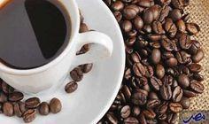 تناول ما بين 4 إلي 6 أقداح…: أظهرت دراسة طبية أن تناول ما بين 4 إلى 6 أقداح من القهوة يومية، يعمل على تقليل خطر اصابتك بالتصلب المتعدد، وهو…