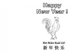 here you will find quick printable templates for greeting cards for the year of the rooster celebrating chinese new year children and adults can print