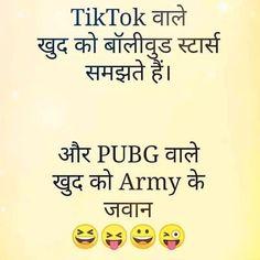 Jokes.live - Funny jokes, shayari, cartoons, tweets Funny Status Quotes, Funny Quotes In Hindi, Best Friend Quotes Funny, Funny Quotes For Instagram, Funny Attitude Quotes, Funny Statuses, Jokes In Hindi, Jokes Quotes, Hindi Shayari Funny