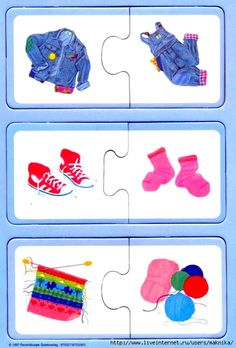 puzzel Kids Education, Special Education, Things That Go Together, File Folder Activities, Paper Crafts For Kids, Preschool Learning, Teaching Materials, Speech Therapy, Card Games