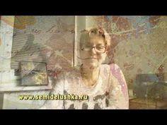 Два рецепта глизали от Ольги Ерохиной. Обсуждение на LiveInternet - Российский Сервис Онлайн-Дневников