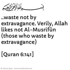 Beautiful Quran Quotes, Beautiful Names Of Allah, Words Quotes, Me Quotes, Sayings, Alhamdulillah, Hadith, Religious Text, Noble Quran