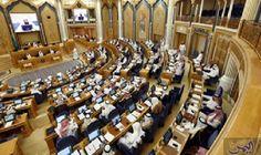 مجلس الشورى السعودي اليوم
