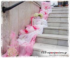 """ΣΤΟΛΙΣΜΟΣ ΓΑΜΟΥ - ΒΑΠΤΙΣΗΣ :: Στολισμός Βάπτισης Θεσσαλονίκη και γύρω Νομούς :: ΣΤΟΛΙΣΜΟΣ ΒΑΠΤΙΣΗΣ """"ΚΑΡΑΜΕΛΕΝΙΑ"""" - ΚΩΔ.:MEL-1534"""