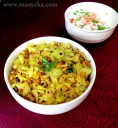 Cabbage and chana daal subzi quick and simple and cabbage and lentil stir fry #vegan #vegetarian #Asian #side #cabbage