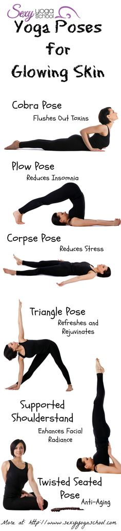 Try these yoga poses to achieve youthful, radiant skin. ❤ 7-Day Yoga Detox Challenge at http://www.SexyYogaSchool.com ❤