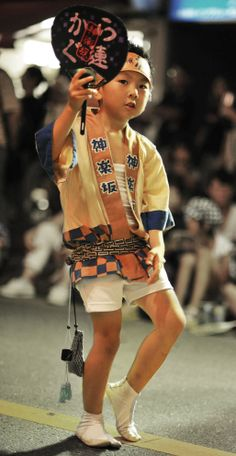 Young participant in the Mitaka Awaodori festival of Tokyo, Japan. Text and photography by tokybling