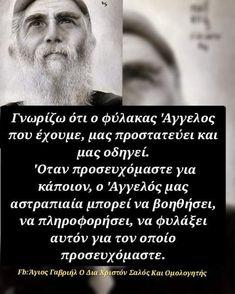 Orthodox Christianity, Angels Among Us, Christian Faith, Beautiful Words, Psychology, Believe, God, Quotes, Psicologia