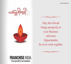Franchise India wishes You all a very Happy Diwali. #diwali2015